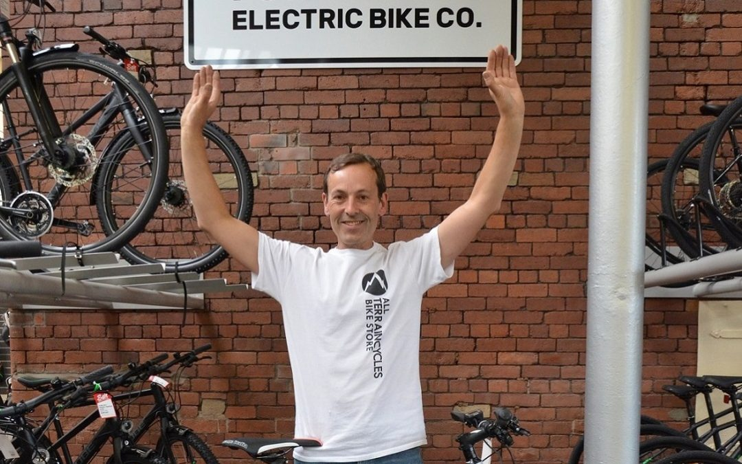 New electric bike company launched